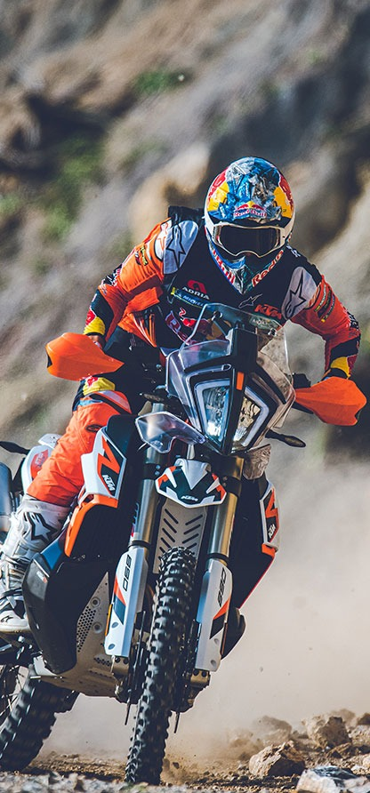 ktm-890-adventure-r-rally-2021-laterale